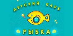 Казино Анна Играть