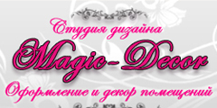 Студия «Magic decor»