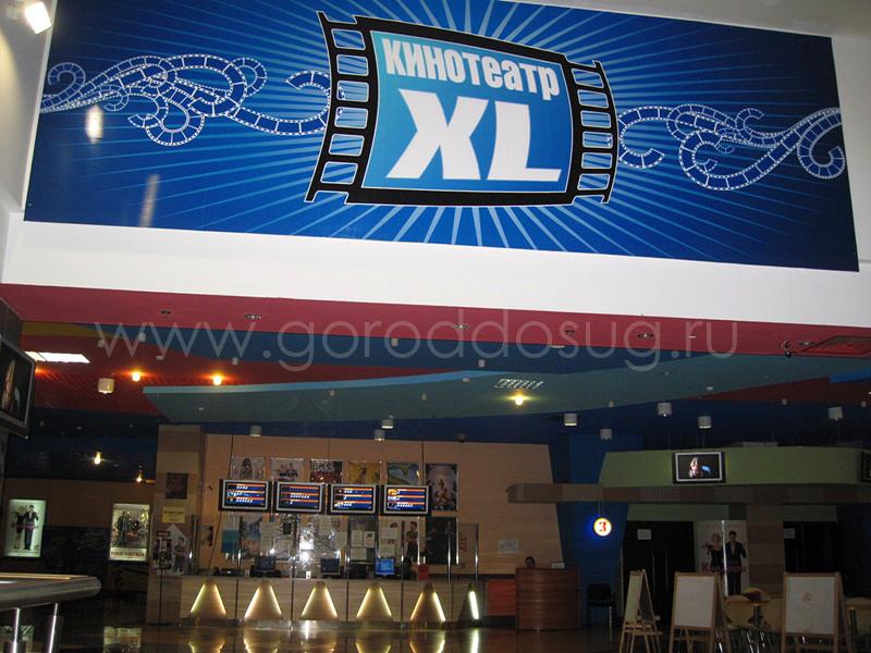 Торговый центр щука кинотеатр расписание