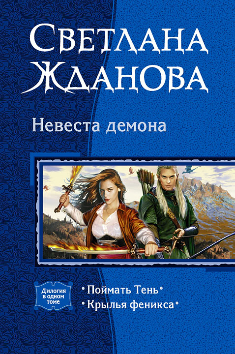 Фильм Табу в омске