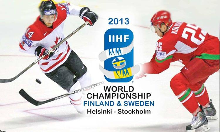 Прямые трансляции матчей чемпионата мира по хоккею-2013 из Швеции и Финляндии