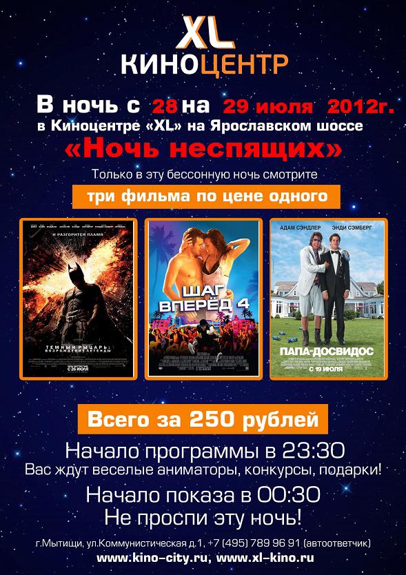 Веселые аниматоры Ярославское шоссе детский праздник войковская